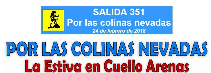 aula_351_a